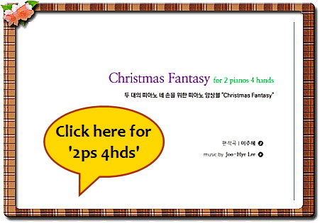 Christmas Fantasy for 2 pianos 4 hands by Joo-Hye Lee